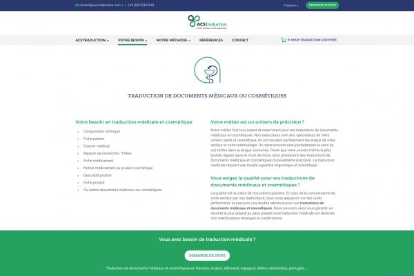écran web ACS traduction