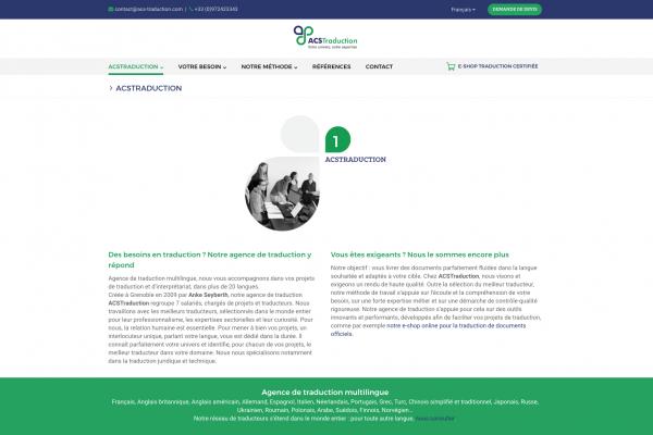 écran web ACS traduction4