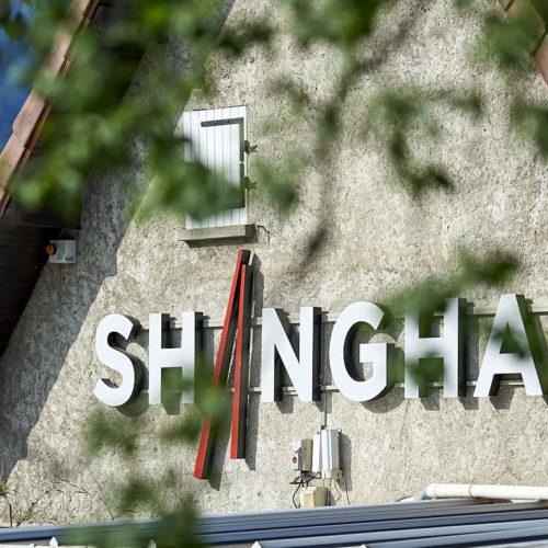 enseigne restaurant shanghai - photo de Gilles Galoyer