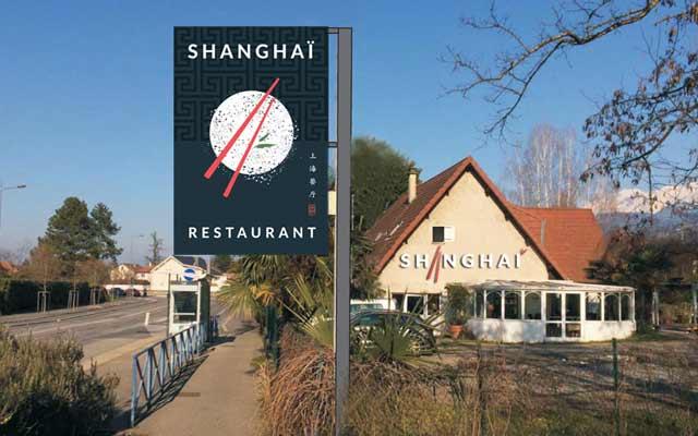 Enseigne – Shanghaï