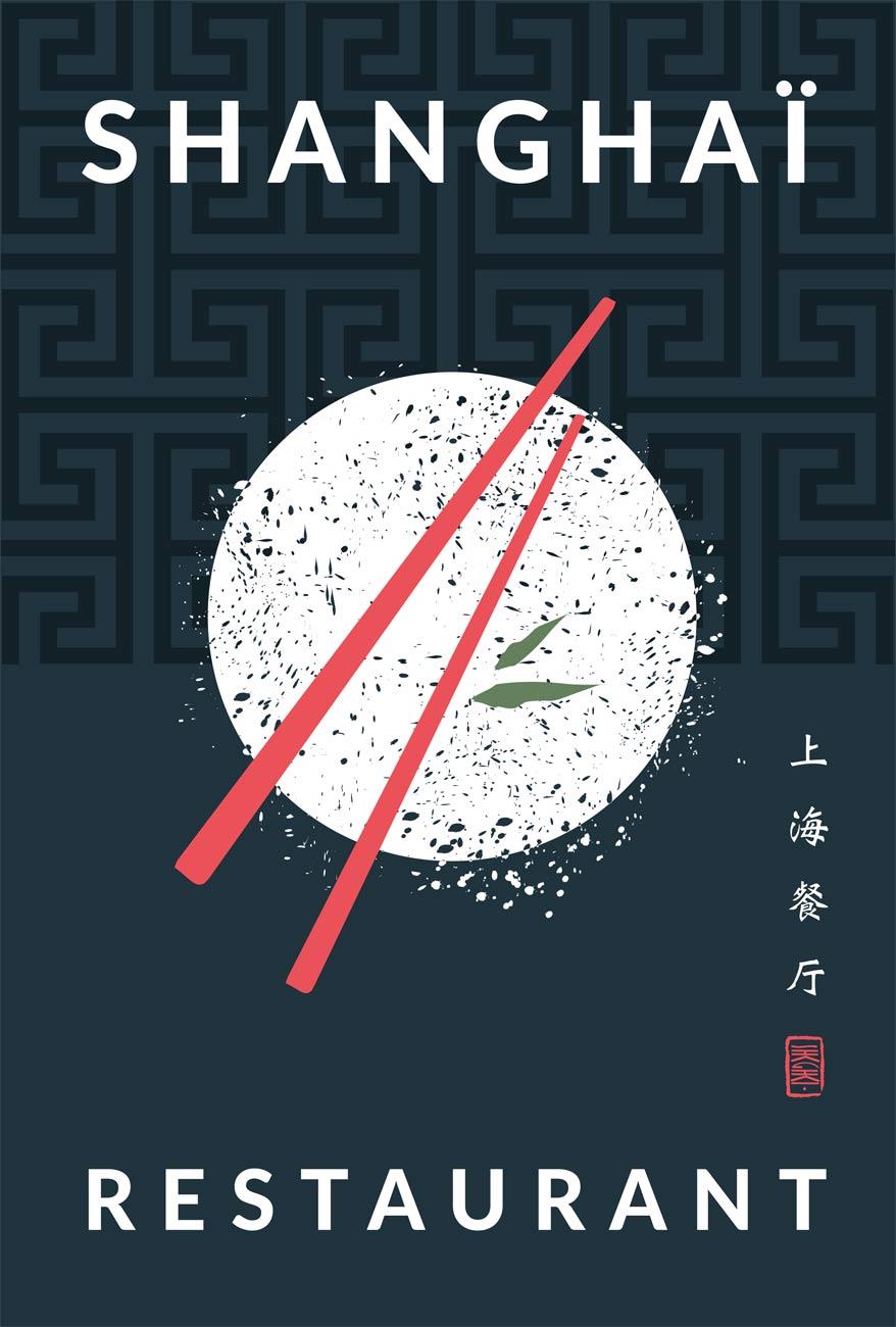 panneau-signalétique-shanghai